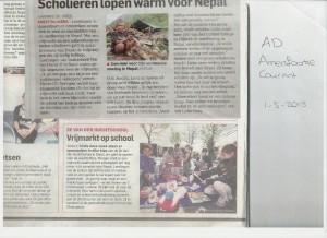 Nepal AD Amersfoortse Courant