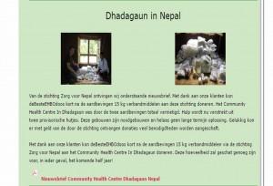 CHC dhadagaun op de website EHBO doos